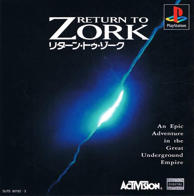 S3 E21 – Zork #4: Conquest At Quendor Part 1